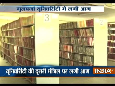 Fire at Gulbarga University library in Karnataka