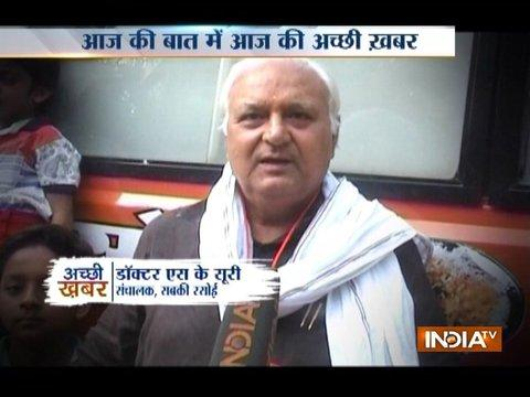 Aaj Ki Baat Good News: Doctor provides meal to the poor in UP's Meerut