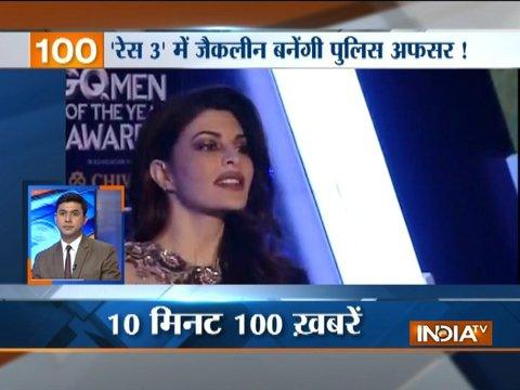 News 100 | 24th September, 2017