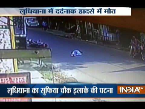 CCTV: Biker dies after being run over by car in Ludhiana