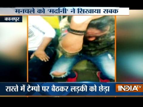 Kanpur: New video shows two brave sisters beating up a molester on street