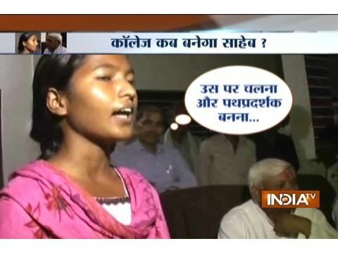 Watch: UP girl reminds minister of his unfulfilled promises