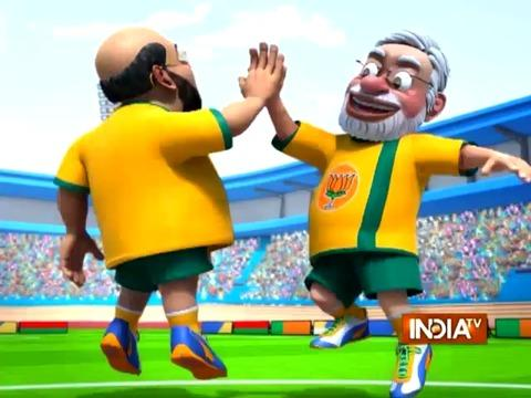 3 Yrs of Modi Govt: What happens when opposition takes on Modi Govt in a football match