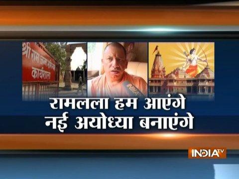 Yogi Adityanath's Diwali Plan for Ayodhya looks quite interesting