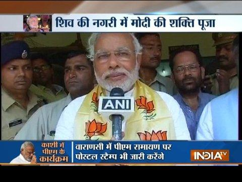 PM Modi to gift Rs 850 Cr worth projects to Varanasi this Navratra