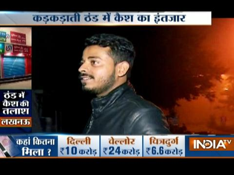 Ankhein Kholo India | 11th December, 2016