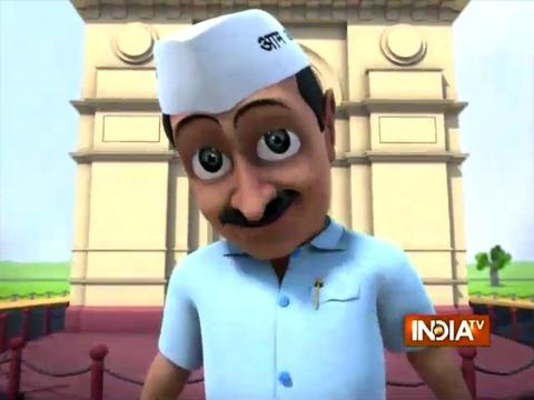OMG: People of Delhi does not seem to be much happy with CM Kejriwal