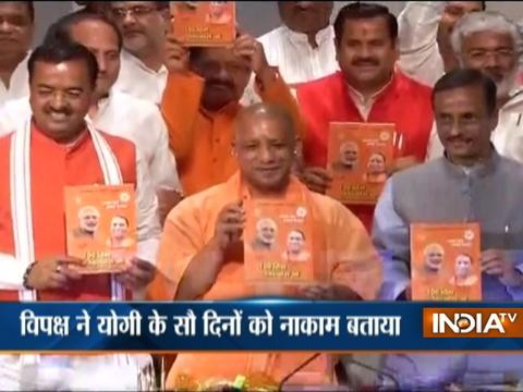 Satisfied with our 100 days' work in Uttar Pradesh, says CM Yogi Adityanath