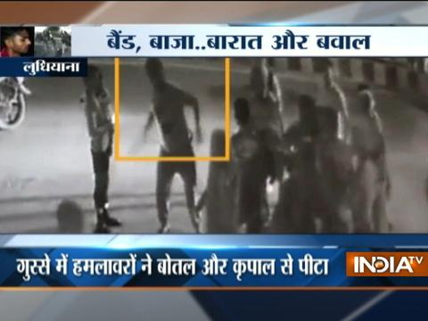 CCTV: Groom beaten up by goons in Ludhiana