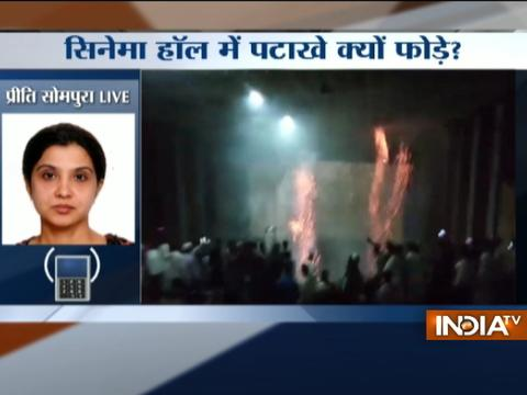 Fans Burst Crackers Inside Malegaon Theatre During Salman Khan's Entry In 'Tubelight'