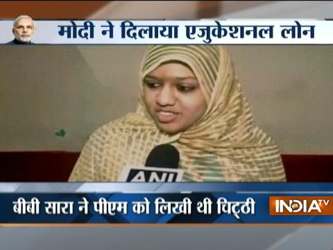 Unable to meet educational expenses, girl writes to PM Modi for help
