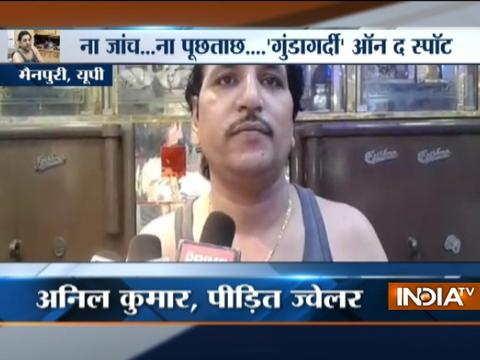 Jeweller alleges of being tortured by police in Mainpuri