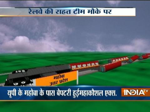 12 injured after Mahakoshal Express derails near Mahoba, UP