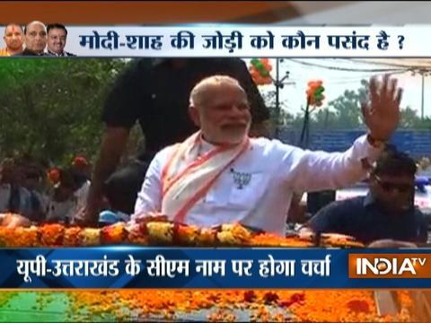 Election Result 2017: PM Modi to hold road show in Delhi