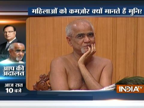 Jain Muni Tarun Sagar in Aap Ki Adalat ( Promo )