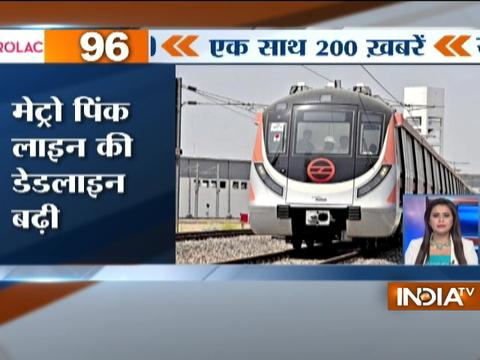 Superfast 200 | 19th April, 2017, 7:30pm ( Full Segment )