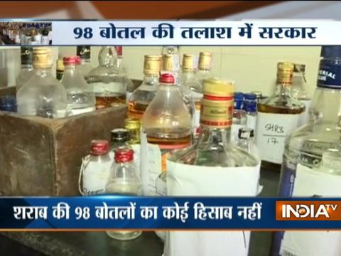 Punjab: Probe after 98 scotch bottles go missing from Chemical Testing Laboratory