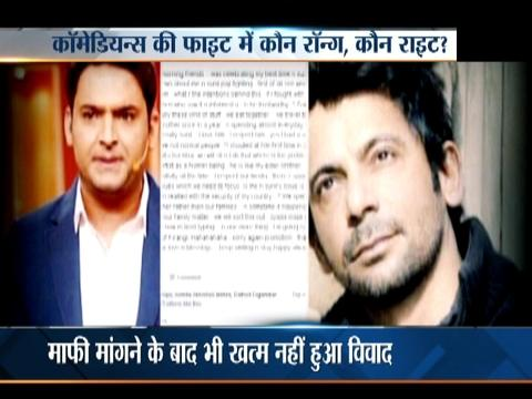 Sunil Grover advices Kapil Sharma not to act like a god and respect all human beings