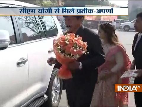 Prateek and Aparna Yadav meets CM Yogi Adityanath in Lucknow