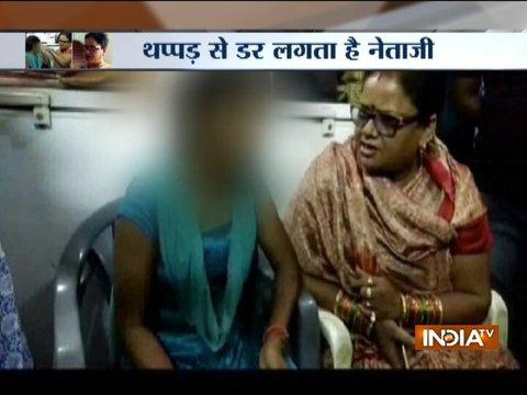 BJP Mahila Morcha leader slaps girl in public for her alleged 'Affair' with Muslim man