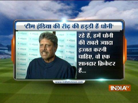 MS Dhoni forms backbone of Team India, says Kapil Dev