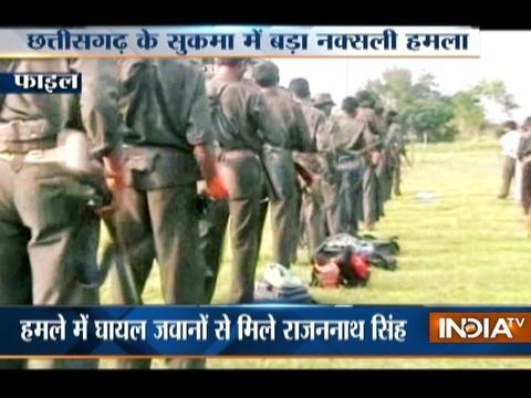 Chhattisgarh: 12 CRPF personnel martyred in Naxal ambush in Sukma