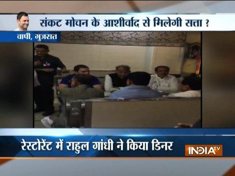 Gujarat Polls: Rahul Gandhi dinner in Restaurent
