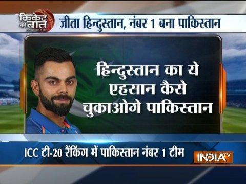 Pakistan celebrates after Virat Kohli's India beat New Zealand in T20I series