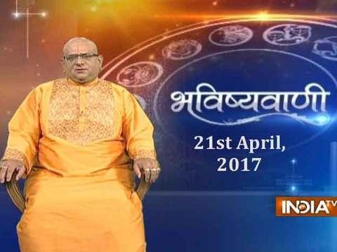 Bhavishyavani | 21st April, 2017