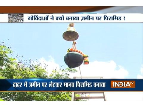 Organisers of dahi-handi celebration protest against the order of Supreme Court