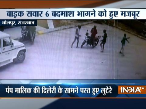Petrol Pump Loot Bid Foiled in Rajasthan