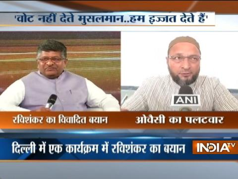 It is the constitution that has given rights, our rights are protected under that : Owaisi