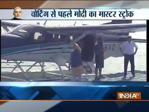 PM reaches Dharoi Dam via sea-plane, will visit Ambaji temple in Banaskantha