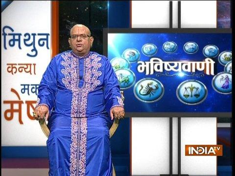 Bhavishyavani | 24th November, 2017 ( full )