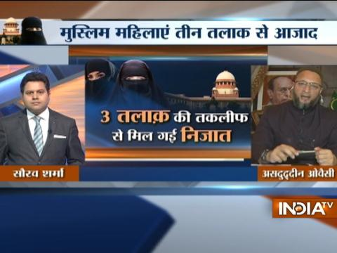 Need for society to reform: Asaduddin Owaisi on triple talaq