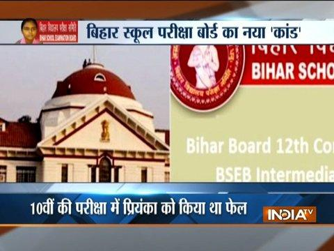 Bihar board fails Class 10 student, passes her after court finds mistake