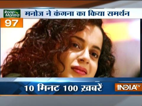 News 100 | 22nd March, 2017