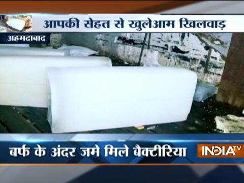 Health Department Raid on Ice Factory in Ahmedabad