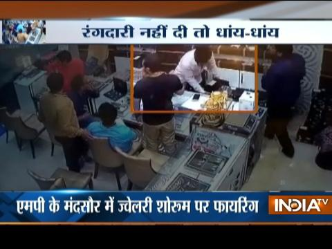 Goons open fire at showroom of business over demand of Rs 1 crore ransome