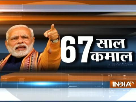 India TV Special show on Prime Minister Narendra Modi 67th birthday