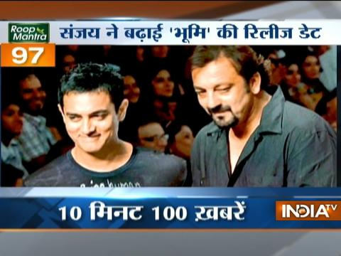 News 100 | 25th March, 2017