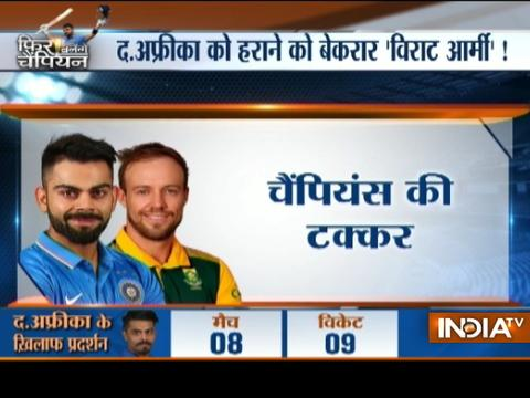 Champions Trophy: India to face Proteas challenge in do-or-die clash