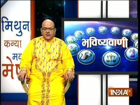 Bhavishyavani | 18th November, 2017