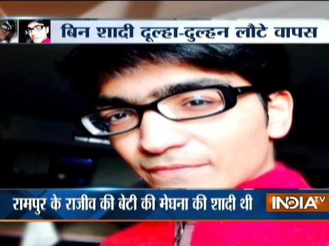Special Report: Boy killed in celebratory firing at his sister's wedding