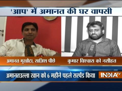 Kumar Vishwas called Amanatullah a 'mask', indicating the mastermind to be someone else