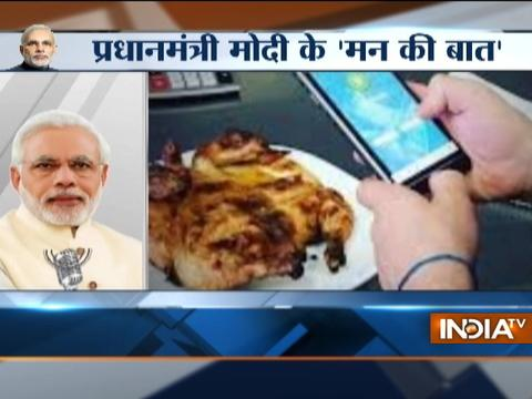 PM Modi Addresses Nation Through 'Mann Ki Baat'