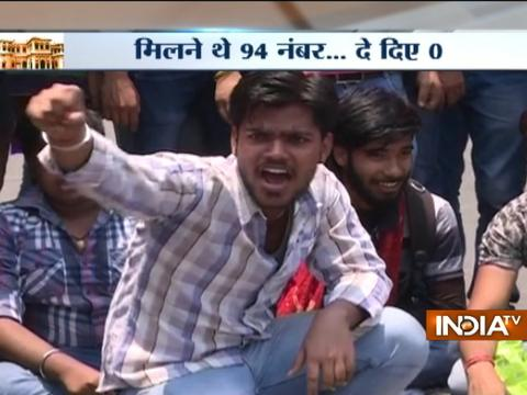 Bihar: 0 scoring class 10 student gets 94 marks in maths after re-evaluationm