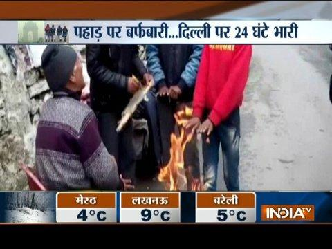 Cold wave hits entire North-India, temperature dips in Delhi-NCR