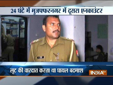 Wanted criminal with bounty of Rs 10 thousand on head arrested during an encounter in Muzaffarnagar
