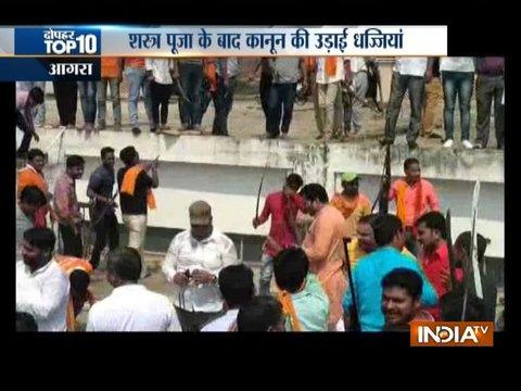 10 News in 10 Minutes | 30th September, 2017